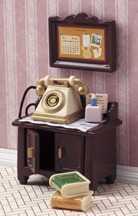 Brown Telephone Table